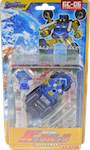 Transformers Galaxy Force (Takara) GC-06 Backpack