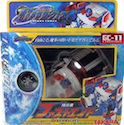 Transformers Galaxy Force (Takara) GC-11 First Aid