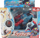 Transformers Galaxy Force (Takara) GC-19 Exigeyser