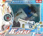 Transformers Galaxy Force (Takara) GC-20 Backguild