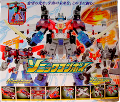 Transformers Galaxy Force (Takara) GC-99 Sonic Bomber, Galaxy Convoy Giftset
