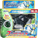 Transformers Galaxy Force (Takara) GC-99twd Fang Wolf -black