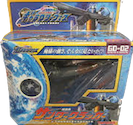 Transformers Galaxy Force (Takara) GD-02 Thundercracker