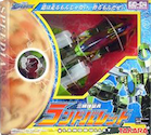 Transformers Galaxy Force (Takara) GD-04 Landbullet