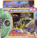 Transformers Galaxy Force (Takara) GD-10 Terashaver