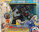 Transformers Galaxy Force (Takara) GX-02 Soundwave