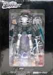 Transformers Galaxy Force (Takara) GX-99n Noisemaze - white excl
