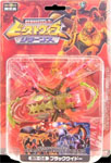 Takara - Beast Wars Returns BR-04 Blackwidow