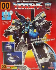 Transformers Generation 1 (Takara) Primus