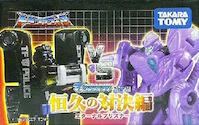 Transformers Micron Legend (Armada - Takara) Micron Booster Ver 4: Apexus