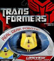 Transformers (Movie) Real Gear Longview