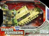 Transformers Universe Decepticon Dropshot
