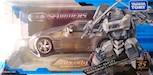 Transformers Alternity (Takara) Megatron - Blade Silver