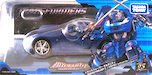 Transformers Alternity (Takara) Megatron - Premium LeMans Blue