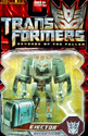 Transformers 2 Revenge of the Fallen Ejector
