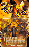 Transformers Revenge of the Fallen (Movie 2) Robot Replicas Bumblebee