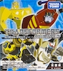 Takara - Animated TA-EX 4-pack: Elite Guard Bumblebee, Gold Optimus Prime, Elite Guard Optimus Prime, Elite Guard Prowl