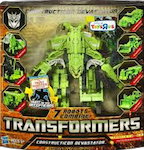 Transformers Hunt for the Decepticons Legends Constructicon Devastator (G1 deco)