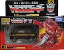 Takara - Collector's Edition (G1) Ironhide (e-Hobby, Black)