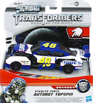 RPMs/Speed Stars Stealth Force Topspin