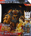 Transformers Prime (Arms Micron - Takara) AM-19 Gaia Unicron with Bogu