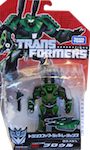 Transformers Generations (Takara) TG-05 Brawl