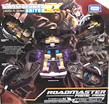 Takara - United EX-03 Roadmaster Prime Mode