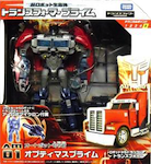 Takara - TF Prime (Arms Micron) AM-01 Optimus Prime with O.P.