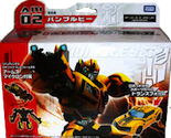 Takara - TF Prime (Arms Micron) AM-02 Bumblebee with B.2