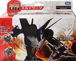 Takara - TF Prime (Arms Micron) AM-06 Skywarp with Balo