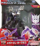 Transformers Prime (Arms Micron - Takara) AM-15 Megatron Darkness with Gora II