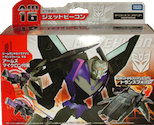 Transformers Prime (Arms Micron - Takara) AM-16 Jet Vehicon with Igu