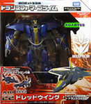 Transformers Prime (Arms Micron - Takara) AM-22 Dreadwing with Jigu