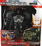 Transformers Prime (Arms Micron - Takara) AM-24 Silas Breakdown with Wuji
