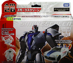 Transformers Prime (Arms Micron - Takara) AM-26 Smokescreen with S.2