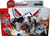 Transformers Prime (Arms Micron - Takara) AM-34 Vehicon General with Igu S