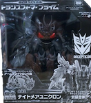 Transformers Prime (Arms Micron - Takara) AM-35 Nightmare Unicron with Bogu M