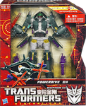 Transformers Generations Powerdive (GDO China Import)