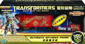 Transformers 3 Dark of the Moon Optimus Prime -Year of the Snake Ultimate