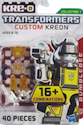Transformers Kre-O Bumblebee (Custom Kreon Set)
