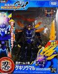 Transformers Go! (Takara) G05 Gekisōmaru