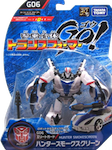 Transformers Go! (Takara) G06 Hunter Smokescreen