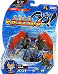 Transformers Go! (Takara) G07 Bakudora