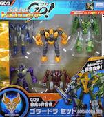 Transformers Go! (Takara) G09 Goradora Set