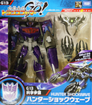 Transformers Go! (Takara) G13 Hunter Shockwave