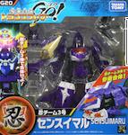 Transformers Go! (Takara) G20 Sensuimaru