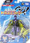 Transformers Go! (Takara) G21 Judora
