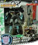 Transformers Go! (Takara) Nemesis Prime