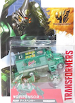 Transformers Movie Advanced AD11 Dispensor (Takara - Movie Advanced)