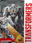 Transformers Movie Advanced AD22 Galvatron